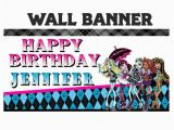 Happy Birthday Yard Banners Items Similar to Monster High Happy Birthday Banner