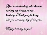Happy Birthday Young Lady Quotes 30 Happy Birthday Lady Quotes and Wishes Wishesgreeting