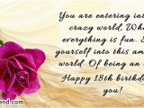Happy Eighteenth Birthday Quotes 18th Birthday Quotes