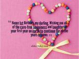 Happy First Birthday son Quotes Birthday Quotes for First Birthday Quotesgram