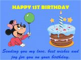 Happy First Birthday to My Baby Boy Quotes 1st Birthday Wishes Messages and Quotes Collection Hubpages