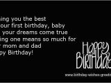 Happy First Birthday to My Baby Boy Quotes Happy Quotes for Baby Boys Quotesgram