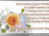 Happy Golden Birthday Quotes Happy B Day Wishes Quotes Quotesgram