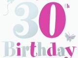 Happy Thirtieth Birthday Quotes Sweet Happy 30th Birthday Quotes and Wishes Wishesgreeting