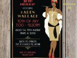 Harlem Nights Birthday Invitations Harlem Nights Birthday Party Invitation Digital File