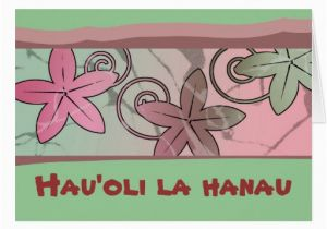 Hawaiian Birthday Card Images Pink and Green Hawaiian Happy Birthday Card Zazzle