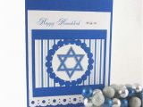 Hebrew Birthday Cards Free 131 Best Images About Jewish Cards On Pinterest Menorah