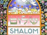Hebrew Birthday Cards Free Colorful Jewish Birthday Card Additional Loveliness