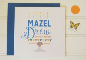 Hebrew Birthday Cards Free Custom Jewish Card To Celebrate A Teenage Boy 39 S