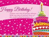 Hebrew Birthday Cards Free Jewish Happy Birthday Quotes Quotesgram