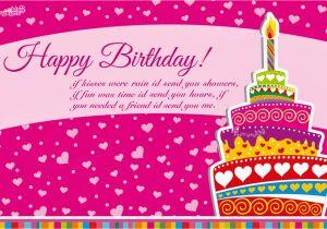 Hebrew Birthday Cards Free Jewish Happy Quotes Quotesgram