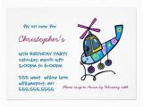 Helicopter Birthday Card Helicopter Cards Helicopter Card Templates Postage