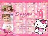 Hello Kitty 1st Birthday Invitations Sample Birthday Invitation Templates Free Premium
