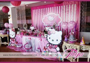 Hello Kitty Birthday Decoration Ideas Hello Kitty Party Ideas