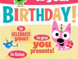 Hoops and Yoyo Birthday Cards with sound Hoops Yoyo Cake Birthday sound Card with Motion
