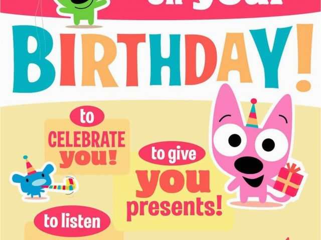 Download By SizeHandphone Tablet Desktop Original Size Back To Hoops And Yoyo Birthday Cards With Sound