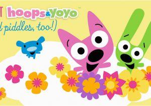 Hoops And Yoyo Birthday Cards With Sound Hoopsandyoyo Ecards Gifts
