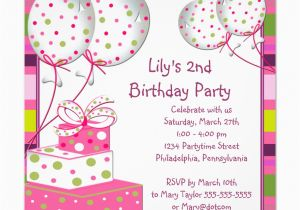 How To Create Birthday Invitation Card For Free