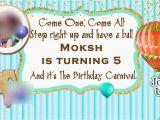 How to Create Birthday Invitation On Whatsapp Birthday Party Whatsapp Invitation for Boy Carnival