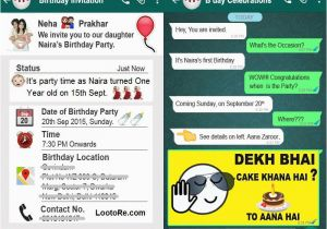How To Create Birthday Invitation On Whatsapp This Father Created A Unique Card For