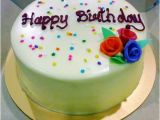 How to Decorate Birthday Cakes How to Do Birthday Cake Decorating by Foodpassion