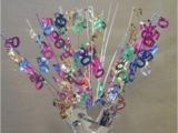 How to Decorate for A 50th Birthday Party 2 Metallic Multicolor 50th Anniversary or Birthday Balloon