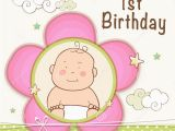 How to Design A Birthday Invitation Card Birthday Invitation Cards Designs Best Party Ideas
