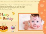 How to Make A Birthday Invitation In Photoshop Birthday Card Template 11 Psd Illustrator Eps format