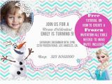 How to Make A Birthday Invitation In Photoshop How to Make A Frozen Invitation Elyana Ivette Photoshop