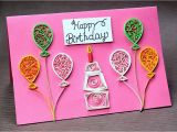 How to Make A Simple Birthday Card Out Of Paper Diy Birthday Card for Beginners Very Easy Quilling