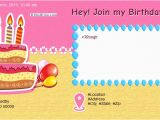 How to Make Birthday Invitation Card Online Free Birthday Party Invitation Card Online Invitations