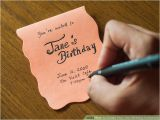 How to Make Birthday Invites 3 Ways to Create Your Own Birthday Invitations Wikihow