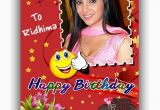How to Make Personalized Birthday Cards Personalized Happy Birthday Picture Photo Greeting Card