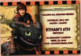 How to Train Your Dragon Birthday Invitations How to Train Your Dragon Birthday Invitation Printable