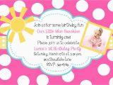 How to Word A Birthday Invitation 10 Simple Birthday Party Invitations Design Birthday