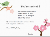 How to Write Invitation for Birthday Party Example How to Write Birthday Invitations Free Invitation
