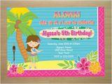 Hula Birthday Party Invitations Hula Girl Invitations