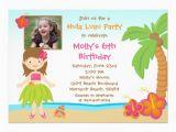 Hula Birthday Party Invitations Hula Luau Birthday Party Invitation 5 Quot X 7 Quot Invitation