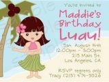 Hula Birthday Party Invitations Items Similar to Hula Girl Birthday Party Invitations You