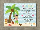 Hula Birthday Party Invitations Luau Hula Birthday Party Invitation Tropical Beach Printable
