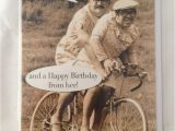 Humorous Cycling Birthday Cards Birthday Card Humour the Two Ronnies On A Tandem Bike