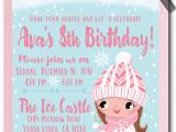 Ice Skating Birthday Card Ice Skating Party Birthday Invitation Di 645 Harrison