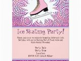 Ice Skating Birthday Card Pink Personalized Ice Skating Party Invitation Card