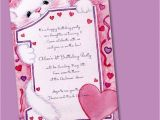 Ideas for Invitations for A Birthday Party 1 Year Birthday Party Invitation Ideas New Party Ideas