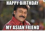 Indian Birthday Meme Happy Bday asian Www Imagenesmy Com