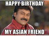 Indian Birthday Meme Happy Bday asian Www Imagenesmy Com