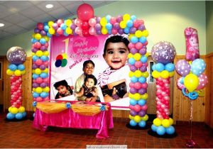 Indian Birthday Party Decorations Indian Birthday Parties and Cradle Ceremony Decorations by