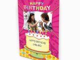 Internet Birthday Cards Uk Personalised Cards Online