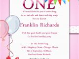 Invitation Cards for Birthday Party Wordings Invitation Card Birthday Party orderecigsjuice Info