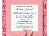 Invitation to A Birthday Party Text 60th Birthday Party Diy Text Invitation Zazzle